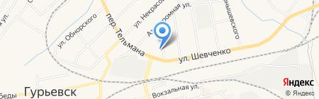 Удача на карте Гурьевска