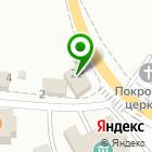 Местоположение компании Горно-Алтайкоммунпроект