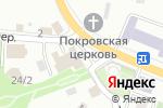 Схема проезда до компании Горенка в Горно-Алтайске