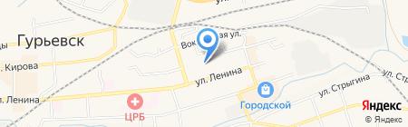 Детский сад №17 Улыбка на карте Гурьевска