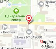 Управление Федеральной почтовой связи Республики Алтай