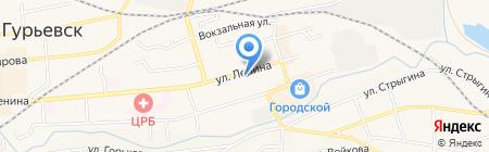 Вояж на карте Гурьевска