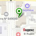 Местоположение компании Центр информационно-методического обеспечения муниципальных образовательных учреждений г. Горно-Алтайска