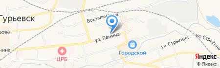 Глобус на карте Гурьевска