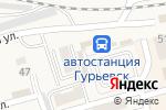 Схема проезда до компании Сити-стиль в Гурьевске
