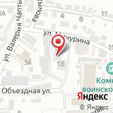 ООО Горно-Строй