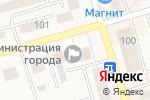Схема проезда до компании Российский Красный Крест в Гурьевске