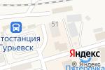 Схема проезда до компании ЕвроОкна в Гурьевске