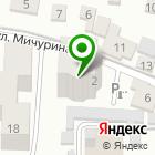 Местоположение компании Горно-Строй