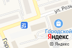 Схема проезда до компании Наш город в Гурьевске