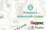 Схема проезда до компании Пожарная часть в Горно-Алтайске
