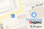 Схема проезда до компании Магазин в Гурьевске