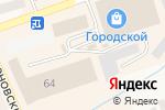 Схема проезда до компании Ярмарка в Гурьевске