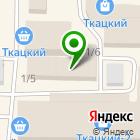 Местоположение компании Гиромакс