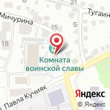 Шебалинский межрайонный следственный отдел УСК РФ Республики Алтай