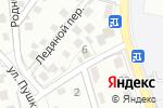 Схема проезда до компании Ника в Горно-Алтайске