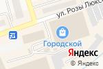 Схема проезда до компании Ломбард-С в Гурьевске
