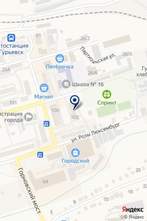 МАГАЗИН ВЕЛЛКОМ - СЕРВИС на карте Гурьевска