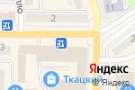Схема проезда до компании Delovito в Горно-Алтайске