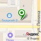 Местоположение компании Пчелка