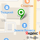 Местоположение компании Чаа-чаа-чаа