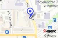 Схема проезда до компании ПРОДОВОЛЬСТВЕННЫЙ МАГАЗИН БАРС в Горно-Алтайске