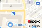 Схема проезда до компании Вип Стайл в Горно-Алтайске