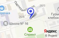 Схема проезда до компании МАГАЗИН ЦИФРОВЫЕ СИСТЕМЫ в Гурьевске