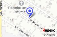 Схема проезда до компании Ф РАДИОКОМПАНИЯ РТРС РТПЦ РА в Усть-Коксе