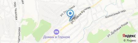Уютный дом на карте Горно-Алтайска
