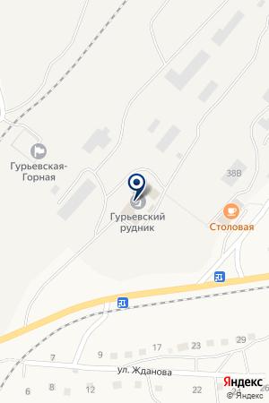 ГУРЬЕВСКИЙ ФИЛИАЛ ЕВРАЗРУДА на карте Гурьевска