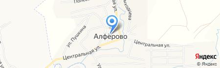 Венцель на карте Алферово