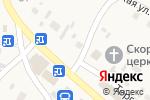 Схема проезда до компании Усадьба У Андрея в Чемале