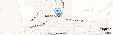 Славный на карте Алферово