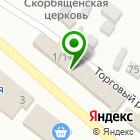 Местоположение компании Магазин товаров для праздника
