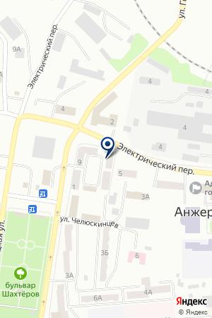 АЗС №2 СИБИРСКОЕ НЕФТЯНОЕ КАЧЕСТВО на карте Анжеро-Судженска