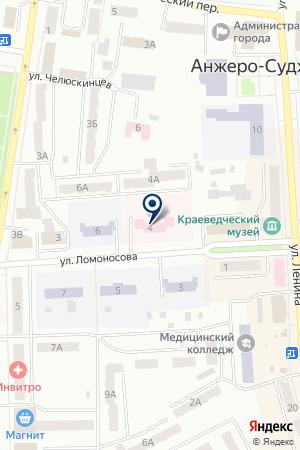АНЖЕРО-СУДЖЕНСКИЙ ДЕТСКИЙ ТУБЕРКУЛЕЗНЫЙ САНАТОРИЙ на карте Анжеро-Судженска