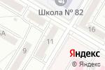 Схема проезда до компании Бочковое в Кемерово
