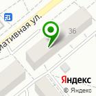 Местоположение компании Магазин бытовой химии и косметики