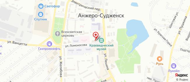 Карта расположения пункта доставки Ростелеком в городе Анжеро-Судженск