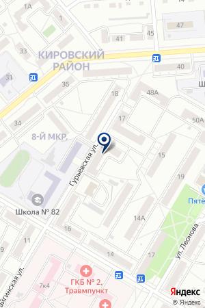 МАГАЗИН АНАЗАМИЯ на карте Гурьевска