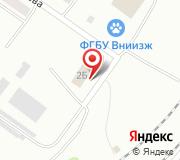 Управление Федеральной службы по ветеринарному и фитосанитарному надзору по республикам Хакасия и Тыва и Кемеровской области
