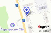 Схема проезда до компании УЗЕЛ СВЯЗИ ТАКСОФОН ГТС в Анжеро-Судженске