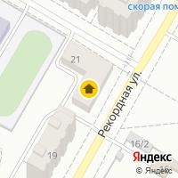 Световой день по адресу Россия, Кемеровская область, Кемерово, ул. Рекордная,21