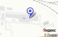 Схема проезда до компании ГУ ТЯЖИНСКИЙ ЛЕСХОЗ в Тяжинске