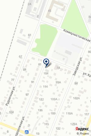 Элемент Сервис на карте Кемерово