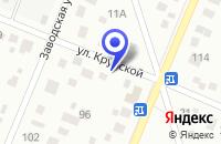 Схема проезда до компании АПТЕЧНЫЙ ПУНКТ ЩЕРБАКОВА H.В. в Промышленной