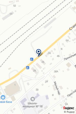 АЗС №5 СЕВЕРОКУЗБАССНЕФТЕПРОДУКТ на карте Анжеро-Судженска