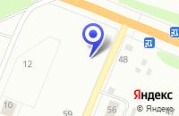 Схема проезда до компании КУЗБАССТОПЛИВОСБЫТ в Кемерово