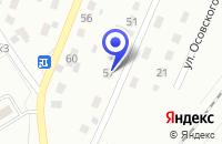 Схема проезда до компании АЗС №12 СЕВЕРОКУЗБАССНЕФТЕПРОДУКТ в Яе